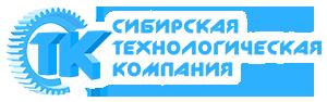 Сибирская Технологическая Компания